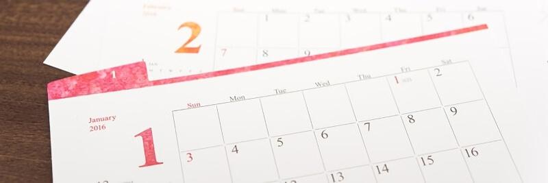 1月2月のカレンダー
