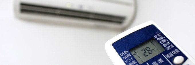 冷房を28℃に設定する